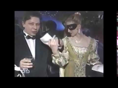 "Агата Кристи - Ария Мефистофеля ""Люди гибнут за металл"", 1997"