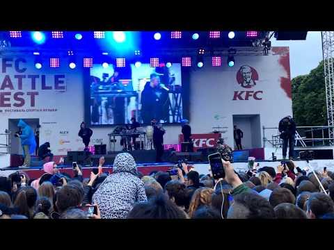 Егор Крид - Потрачу KFC BATTLE FEST Парк Горького