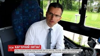 У Словенії парламент затвердив кандидатуру актора Маряна Шареця на посаду прем