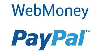 Как провести обмен WebMoney на PayPal(В этом видеоуроке подробно рассказывается о том, как провести обмен WebMoney на PayPal. Сразу же хочется сказать,..., 2015-09-14T10:33:11.000Z)