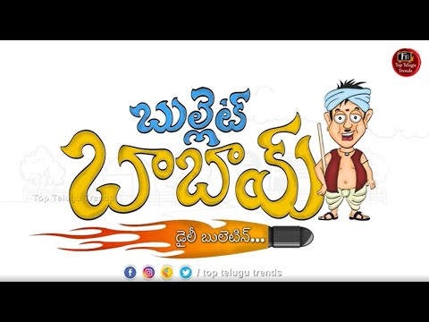 Jessie vs Sunny|Bigg Boss Telugu 5 October 20 Day 45 Review|Bullet Babai|Top Telugu Trends