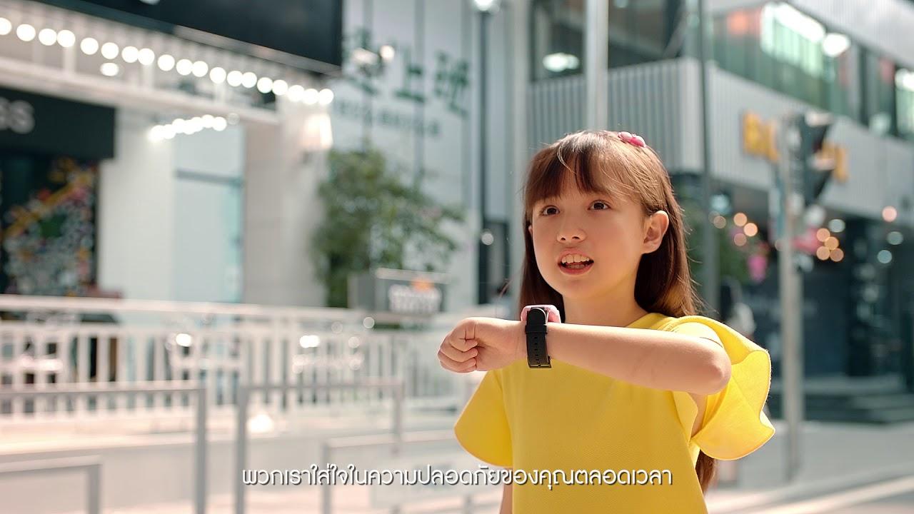 𝗶𝗺𝗼𝗼 l  มุ่งคิดค้นเเละพัฒนานาฬิกาโทรศัพท์ที่ดีที่สุดสำหรับเด็ก