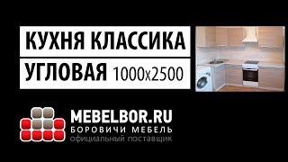 видео Широкий ассортимент ЛДСП