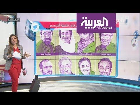 تفاعلكم: ليوناردو دي كابريو يدعم معتقلين إيرانيين