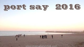 marsa ben mhidi - port say 2016