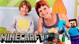 Маша и Арсений: Распаковка набора ЛЕГО Майнкрафт - Пещера сокровищ. Игры для мальчиков Minecraft.(Видео с игрушками Майнкрафт и ЛЕГО Майнкрафт. В любимые компьютерные игры для мальчиков теперь можно играт..., 2016-05-23T10:49:56.000Z)