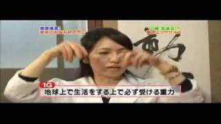 顔のカリスマ【宝田恭子】が教える驚異の表情筋エクササイズ!! thumbnail