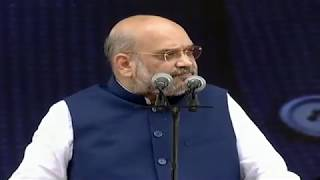 Shri Amit Shah's speech at public meeting on the occasion of BJP Foundation Day in Mumbai
