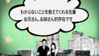 TATSUYA & TOYOMI 結婚式 プロフィールビデオ MONGOL 800 thumbnail