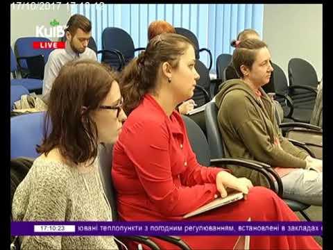 Телеканал Київ: 17.10.17 Столичні телевізійні новини 17.00