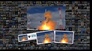 Завершающие испытания межконтинентальной ракеты Сармат идут успешно Путин