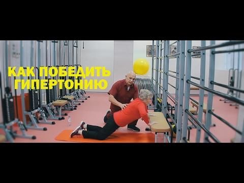 Упражнения Бубновского для