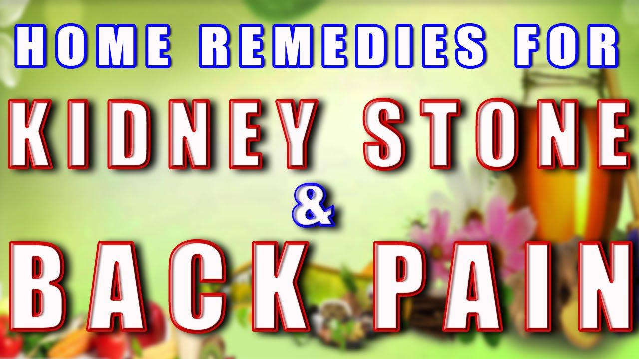 Home Remedies For Kidney Stone Back Pain Ii À¤— À¤° À¤¦ À¤• À¤ªà¤¥à¤° À¤à¤µ À¤ª À¤ À¤¦à¤° À¤¦ À¤• À¤˜à¤° À¤² À¤‰à¤ªà¤š À¤° Ii Youtube