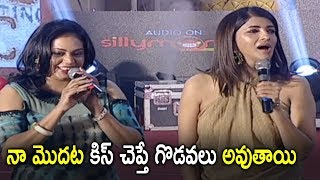 Lakshmi Manchu About Her First Kiss Experience At 24 Kisses Pre Release Event | NTV ENt