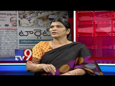No AP Special Status but legality for Special Package - News Watch - TV9