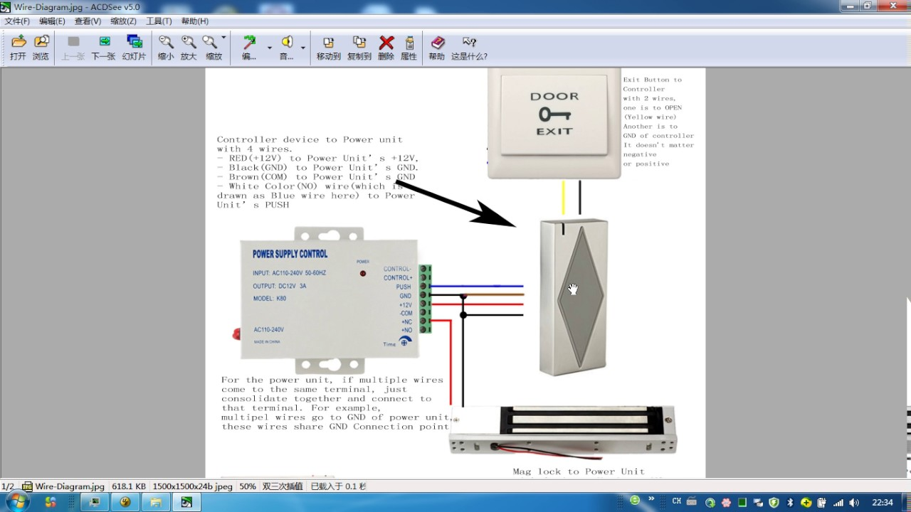 Wire diagram for blue tooth access control system - YouTube on wiring diagram for security doors, wiring diagram for garage doors, wiring diagram for accessories, wiring diagram for burglar alarms, wiring diagram for security cameras, wiring diagram for lighting,