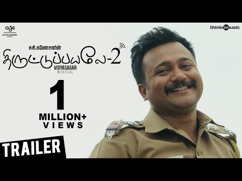 Thiruttuppayale 2 Trailer | Susi Ganeshan...
