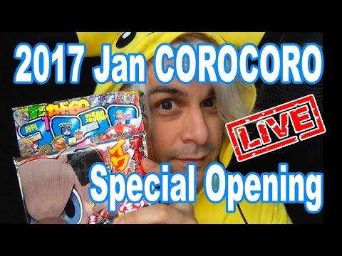 LIVESTREAM - 2017 First CoroCoro Magazine Special Opening