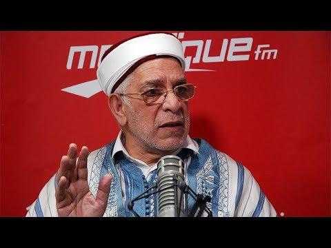 Download Youtube: AM: Mariage d'une tunisienne à un non-musulman est un choix personnel