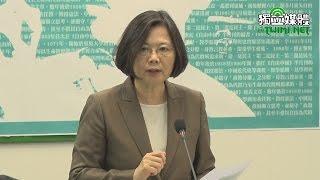 緬懷傅正 蔡英文:團結臺灣、推動民主、勿忘初衷