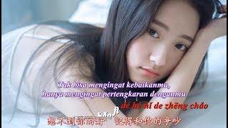 Hao Xin Fen Shou 好心分手 - (ku) Mohon Berpisahlah [versi Full Mandarin] 國語版