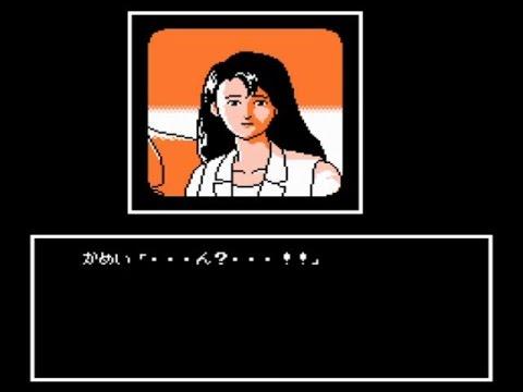 影龍の実況プレイ『スーパーエクスプレス殺人事件』part3