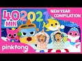 Baby Shark Dance and more | +Compilation | Happy New Year | Pinkfong Songs for Children