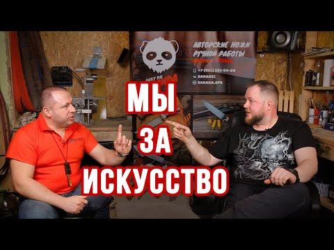 """""""Мы за искусство"""". Андрей Гилев"""