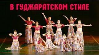 Шалунья индийские танцы гуджаратские Dola Dola и Lahu Munh Lag Gaya и Dholi Taro Dhol Baaje song
