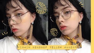 Video 🌙  XIUMIN KOKOBOP MAKEUP / yellow blush / CELINE SHIRO 🌙 download MP3, 3GP, MP4, WEBM, AVI, FLV Juni 2018