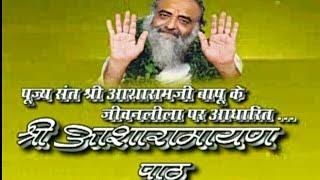 shri asharamayan path , bhajan kiratan