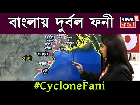 Fani Weakens After Hitting West Bengal
