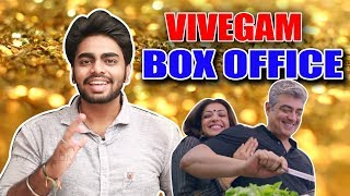 Vivegam Movie Box Office Collection All Over India |  Detail Report | Record Breaking Thala Movie