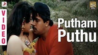 Karna - Putham Puthu Video | Arjun | Vidyasagar