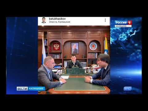 Сангаджи Тарбаев стал постпредом главы Калмыкии