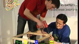 SPARE Kyrgyzstan | The method of constructing the solar barrels (Rus)