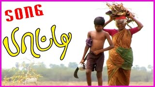 Paatti Tamil Latest Songs || Tamil Latest Movies 2015 Rangammal,Naveen