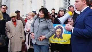 Акция в поддержку участников блокады Донбасса. Херсон. 1 ч