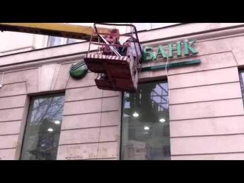 Сбербанк беспредел в Петрозаводск