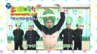 2016.07.27発売 小島よしお 初のキッズアルバム『よしおのうた』 2300円...
