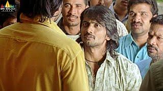 Neninthe Movie Sairam and Shiyaje Shinde Scene | Ravi Teja, Siya | Sri Balaji Video