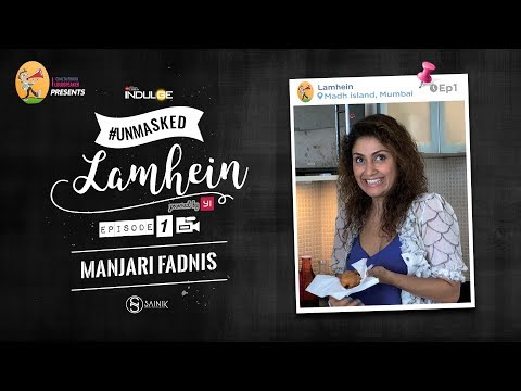 An interview with Manjari Fadnis