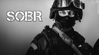 Download lagu СОБР | SOBR | Russian SWAT | Tribute 2019