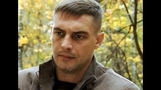 Знаете актера сериала Пятницкий и Реальные пацаны? Интересно, как живет Антон Батырев сейчас?
