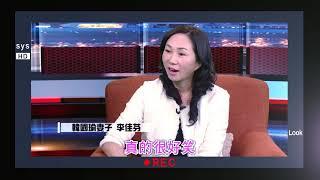 【台灣啟示錄 預告】超級加分的妻子 韓國瑜和李佳芬的愛情故事