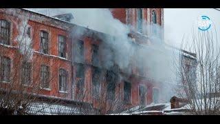 Пожары в здании бывшей фабрики и гостином дворе Зуевский 19 01 17