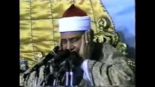 سورة ق - عبس - الأعلى - الضحى - الشرح .. الشيخ محمود صديق المنشاوي .. 2006