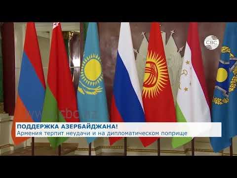 Армяне оскорбляют Украину за поддержку Азербайджана