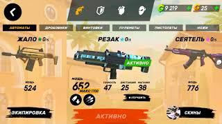 Игра в онлайн-шутер Guns of Boom