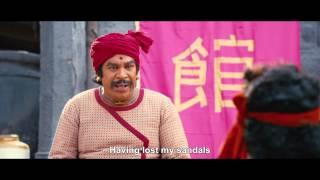 Tenaliraman - Trailer